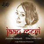 Jaan Meri-Album cover