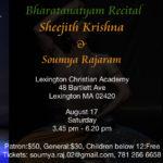 Sheejith Krishna-flyer