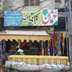 Gulzar-Altaf-shop