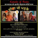 Kalashri-poster