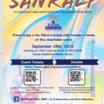 Sankalp-Poster