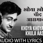 Khoya Khoya Chand
