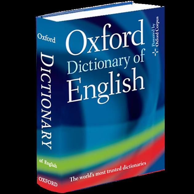 Aadhaar, hartal, chawl, shaadi included in Oxford dictionary ...