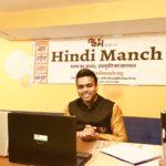 Hindi Manch-Virtual
