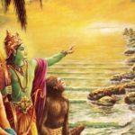 Rama Lord