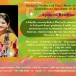 LQ-Krishna