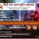 Hindi Manch-Festival-Poster