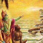 Rama-Lord
